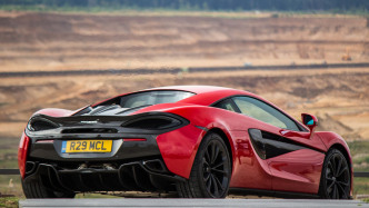 Apple: Interesse an Sportwagen-Firma McLaren?