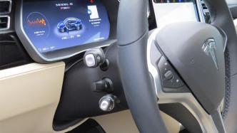 Tesla mit Autopilot rammt Bus auf der Autobahn