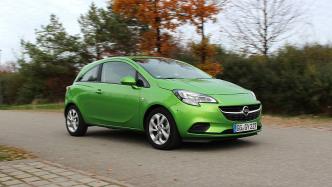 GM verdoppelt Gewinn - Opel schreibt Verluste
