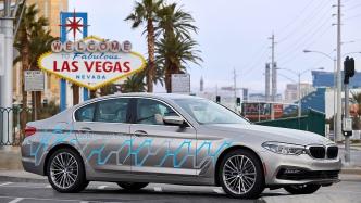 Die Autoindustrie auf der CES 2017 in Las Vegas