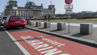 Carsharing Parkplatz vor dem Reichstag