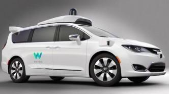 Uber strebt im Streit mit Waymo vor Schiedsgericht