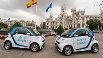 car2go in Madrid