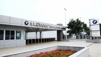 Bauteil fehlt: Stillstand in mehreren BMW-Werken
