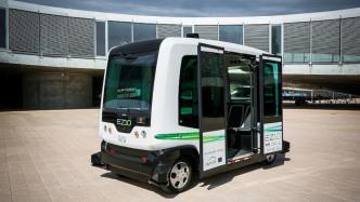Continental testet Roboter-Taxi im Werk Frankfurt