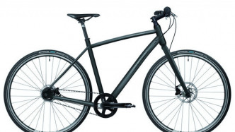 Übernahme des Fahrradbauers Mifa perfekt