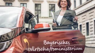Bayerns Wirtschaftsministerin Ilse Aigner