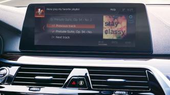 BMW Navigationssystem