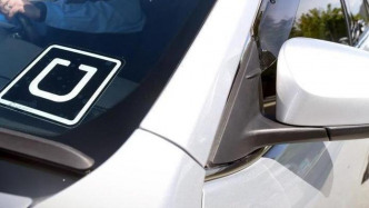 Uber stoppt umstrittenen Dienst UberPop in Norwegen