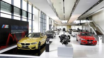 BMW-Verkauf in Südkorea