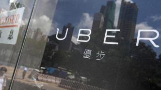 Softbank will Uber-Aktien mit hohem Abschlag kaufen