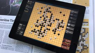 Go Brettspiel App
