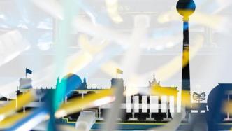 "Datenschutz in Berlin als ""Chance"""