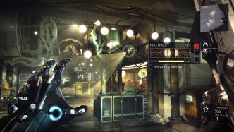 Deus Ex Mankind Divided: Zehn Tipps für die ersten Stunden