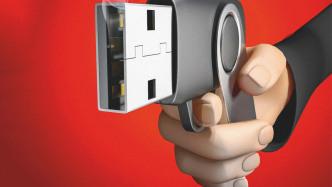 nachgehakt: Die Gefahr von Hacking-Gadgets