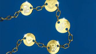 nachgehakt: Das macht Blockchain