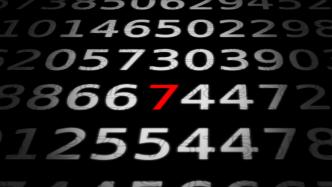 Zahlen, bitte! 7 Sekunden für die Geburt der Musikindustrie