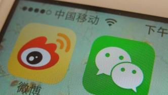 China - Internet