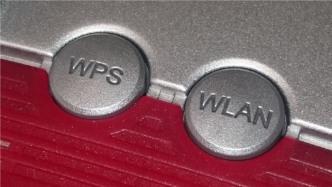WLAN-Setup: DPP statt WPS fürs Internet der Dinge