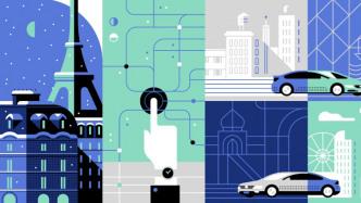Fahrten-Vermittler Uber kauft Start-up und richtet eigenes KI-Labor ein
