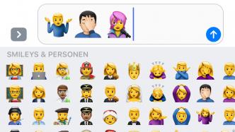 Emojis in iOS 10.2