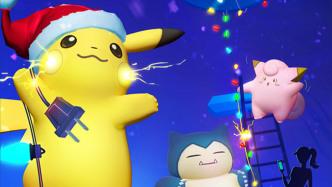 Pokémon Go: Weihnachtsaktion zielt auf den Geldbeutel