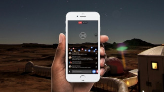 Facebook: Video in 360° jetzt auch live