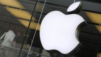 Apple legt Berufung gegen Milliarden-Steuernachzahlung ein
