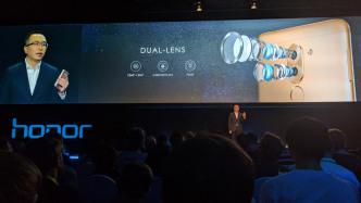 Honor 6X: Smartphone mit Dualkamera kommt nach Deutschland
