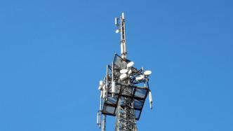 Vernetzte Dinge und Städte: Umweltministerium sorgt sich über Mobilfunkstrahlung