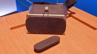 ZTE Axon 7 bekommt Nougat und wird damit Daydream-Smartphone