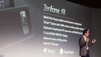 Asus Zenfone AR: Smartphone für (halb-)virtuelle Welten