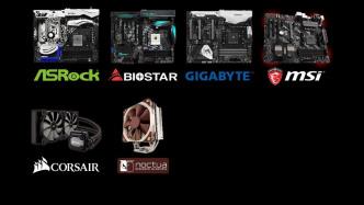 AM4-Mainboards für AMD Ryzen
