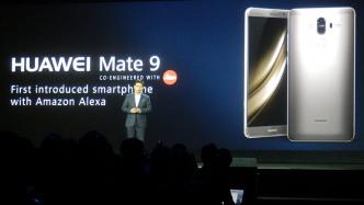 Huawei bringt das Mate 9 in die USA – mit Alexa und Daydream