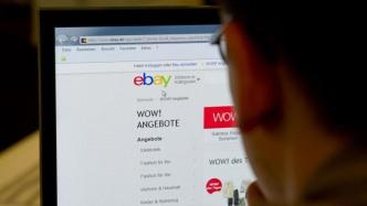 Ebay-Auktion