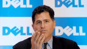 Dell-Gründer: Unternehmer brauchen Mut zum Risiko