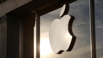 Apple-Store in Hamburg