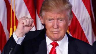 Donald Trumps Amtseinführung live im Netz