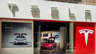 Tesla-Laden in Shanghai