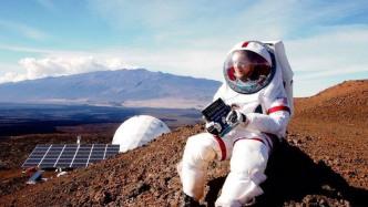 Leben wie auf dem Mars: Forscher starten Experiment auf Hawaii