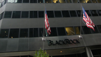 BlackRock-Zentrale in New York