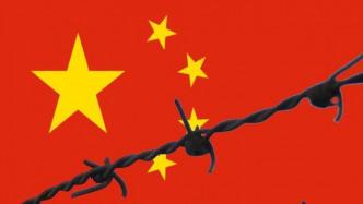 Strenge Zensur: China will schärfer gegen VPN-Tunnel vorgehen