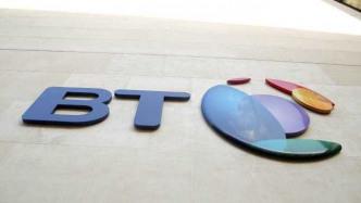 Bilanzskandal in Italien zwingt BT Group zu Gewinnwarnung