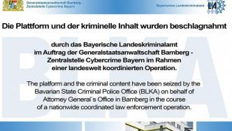 Illegale Streamingdienste: Kölner Informatiker als Hauptverdächtiger