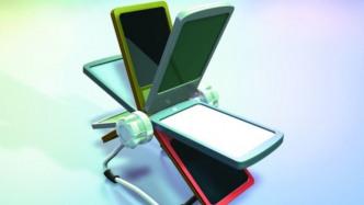 Mobile-App-Framework Ionic in Version 2.0 erschienen