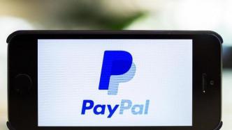 PayPal führt Ratenzahlung ein