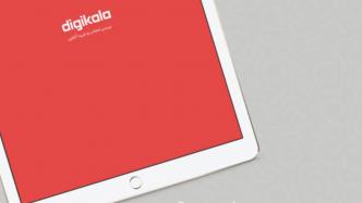 DigiKala auf dem iPad