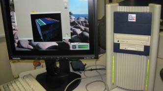 Vor (etwas mehr als) 20 Jahren: Be stellt BeBox ein
