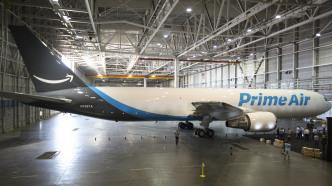 Amazon plant eigenes Luftdrehkreuz