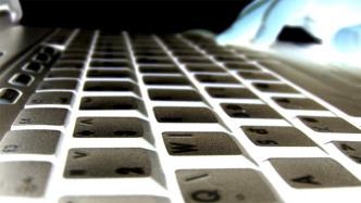 Tschechien: Hackerangriff auf Regierung offenbar größer als gedacht
